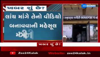 Vadodara: Applicants grieve that not a single job is done without bribe, Watch
