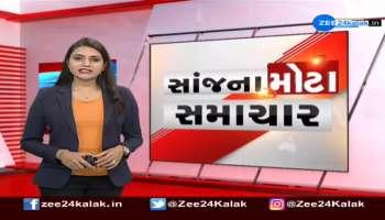 Vadodara: New initiative of district panchayat authorities, Watch