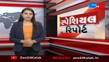Bribery will not work in Gujarat anymore, Watch