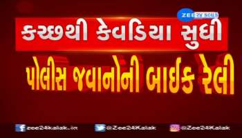 Gujarat Police Recruitment News: Merit system in physical test removed in PSI recruitment