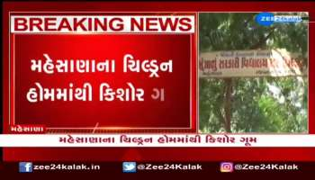 Teen missing from Mehsana Children's Home, Watch