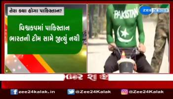 India VS Pakistan: The country will win, the enemy will lose ... Know the wait of the youth of Ahmedabad