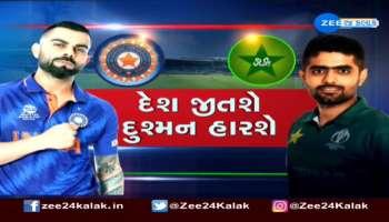 Today's India-Pakistan match, huge enthusiasm among people across the country