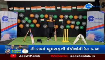 Suratis ready for India-Pakistan match