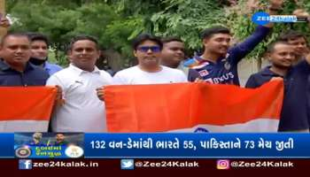India vs Pakistan: Great excitement among Ahmedabadis about today's match