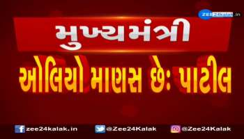 Chief Minister is an oleo man: CR Patil's statement