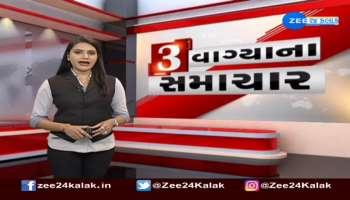 Breaking News: Aryan Khan drugs case to be heard in Bombay HC shortly, watch video