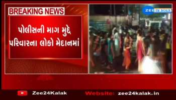 In Surat, the families of police personnel protested over the grade-pay case