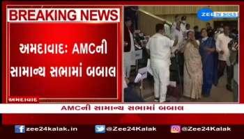 Breaking News: Babal at AMC general meeting