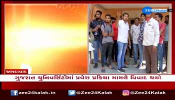 Controversy Over Admission Process In Gujarat University