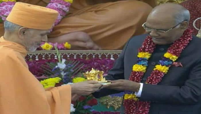 ગુજરાતની ધરતી પર આધ્યાત્મનું અનેરૂ મહત્વ, ગોંડલમાં બોલ્યા રાષ્ટ્રપતિ રામનાથ કોવિંદ