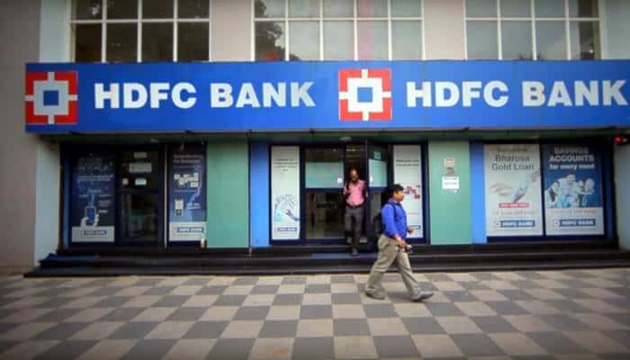 HDFC બેંકે ગ્રાહકોને આપી બહુ મોટી ગિફ્ટ