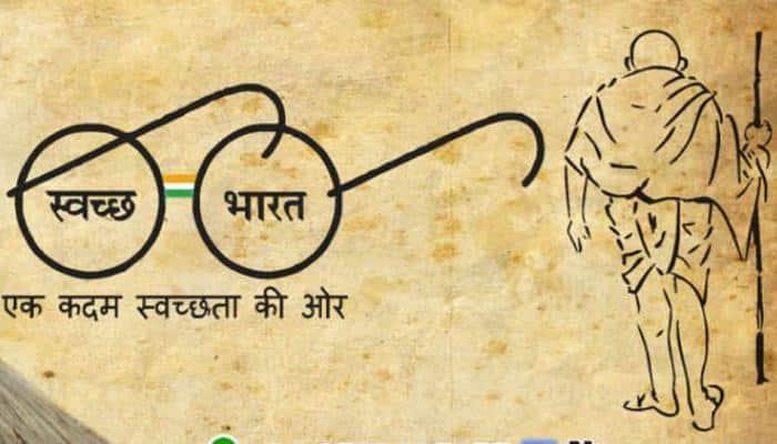 સ્વચ્છ ભારત મુદ્દે સરકાર આક્રમક: અધિકારીઓને તાકીદ સાથે 16 હજાર કરોડ ફાળવ્યા