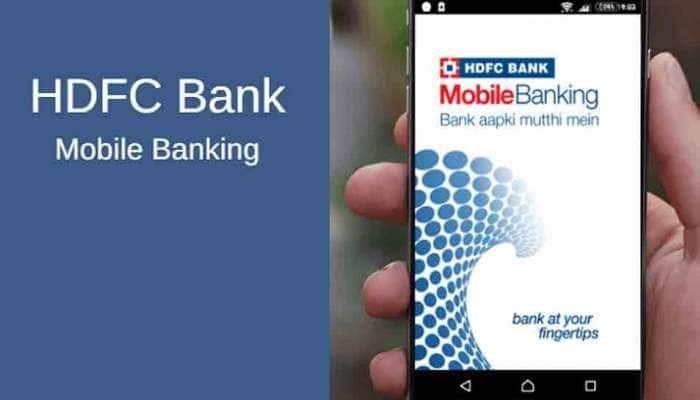 HDFC બેંક ગ્રાહકો માટે ચોંકાવનારા સમાચાર: કાલથી બંધ થશે બેંકનો મોબાઇલ App