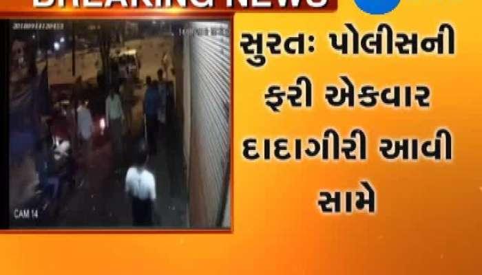 Dadagiri of surat Police cought in CCTV camera