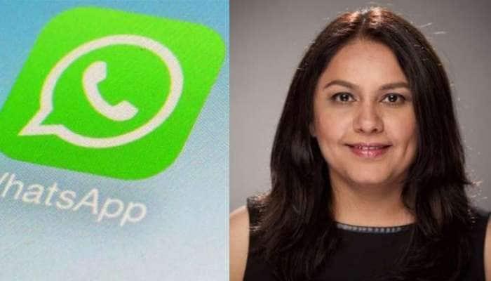 આ મહિલાની હવે તમારા Whatsapp પર રહેશે સીધી નજર કારણ કે...