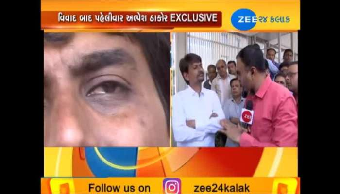 Alpesh Thakor statement on attacks against other state people