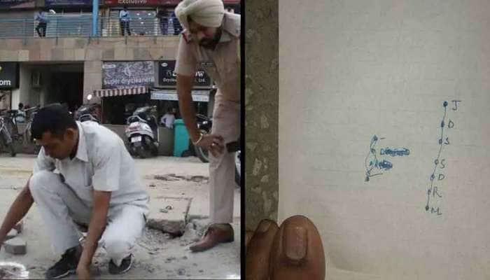 ગુરુગ્રામ મર્ડર કેસમાં મળ્યો સંકેત, એક કાગળ પર બનેલા ડોટ્સમાં પોલીસ શોધી રહી છે પ્લાનિંગ