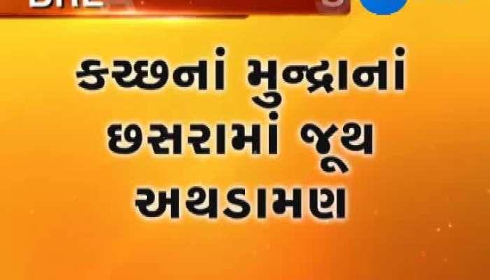 Gujarat News : killing six people clash between two groups in mundra kutch