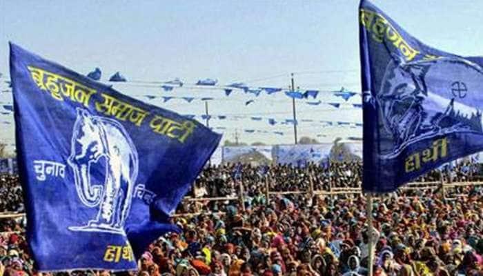 મધ્ય પ્રદેશ ચૂંટણી 2018: જાણો BSP કયા પ્લાનના જોર પર જીતશે 32થી વધુ બેઠક