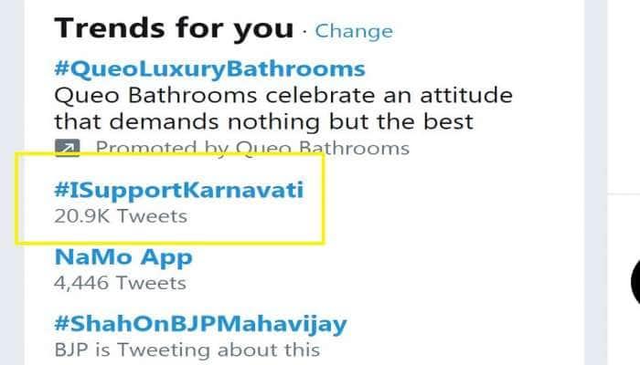 ટ્વીટર પર નંબર-1 પર ટ્રેન્ડ કરી રહ્યો છે અમદાવાદ-કર્ણાવતીનો વિવાદ, #ISupportKarnavati અત્યાર સુધી 20 હજારથી વધુ ટ્વીટ