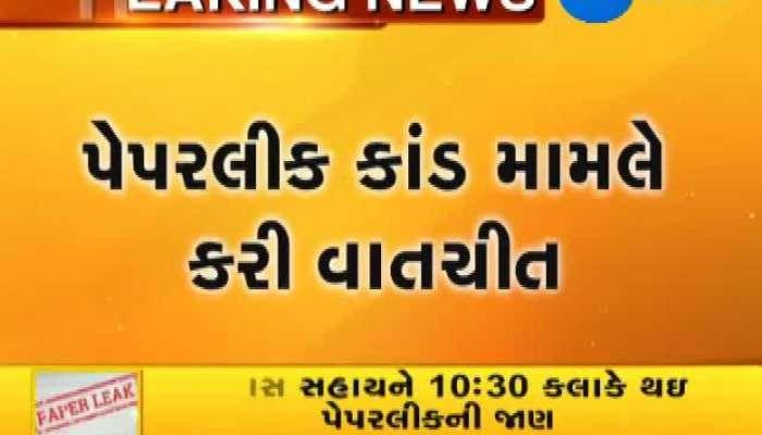 Congress MLA Alpesh Thakor talks to Zee 24 Kalak about Lok Rakshak Dal paper leak case