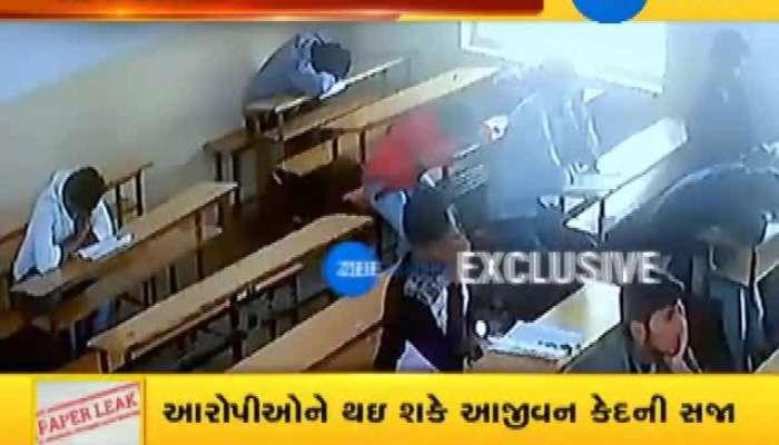 EXCLUSIVE CCTV footage of Yashpal Solanki entering examination hall