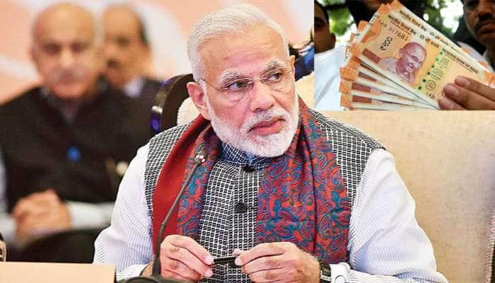 7મું પગાર પંચ: PM મોદીએ કરોડો કર્મચારીઓને આપી જોરદાર ભેટ, જાણો પેંશનમાં થયો કેટલા ટકાનો વધારો