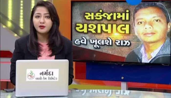 Detailed report on Lok Rakshak Dal exam paper leak