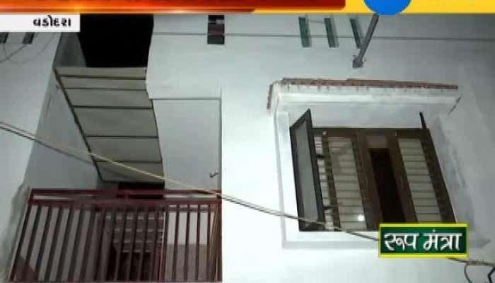 Vadodara Indravadan Parmar held for involvement in Lok Rakshak Dal paper leak case