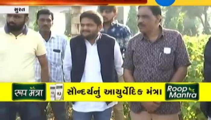Hardik Patel denied meeting Alpesh Kathiriya