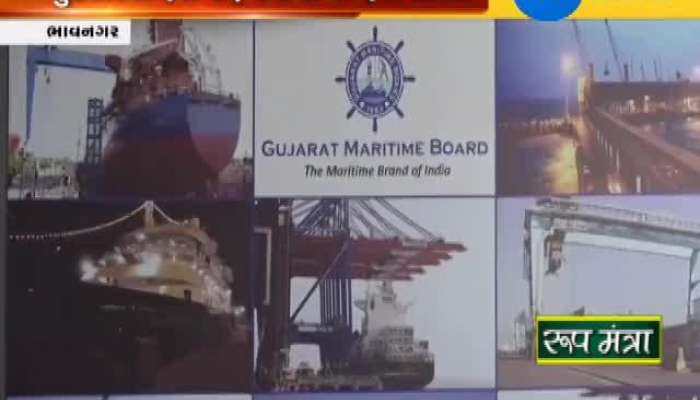 Gujarat Ro Ro Ferry Service re starts from today
