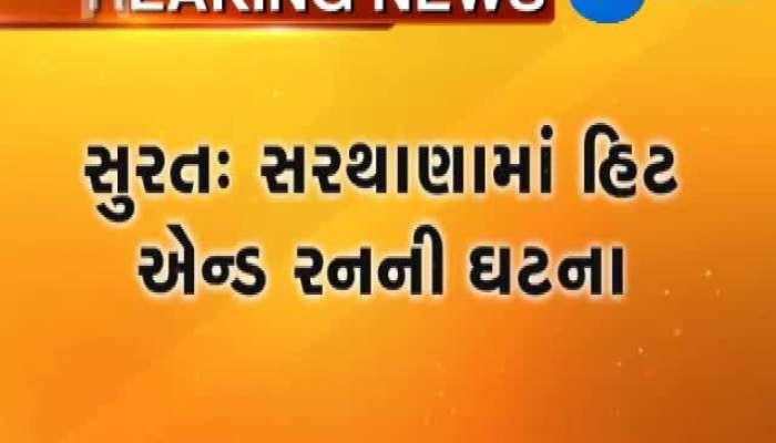 Surat Hit & Run case at Sarthana, 3 Injured, Car driver run away