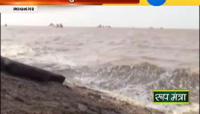 Sea Water entered in Villeges of Bhavnagar