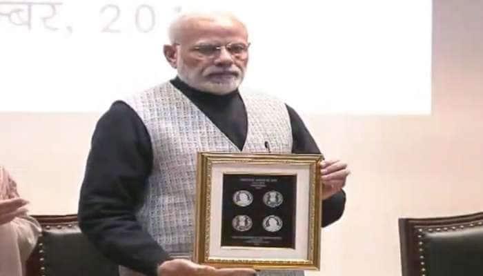 અટલ બિહારી વાજપેયીના સન્માનમાં PM મોદીએ 'સ્મારક સિક્કો' બહાર પાડ્યો, જાણો ખાસિયતો