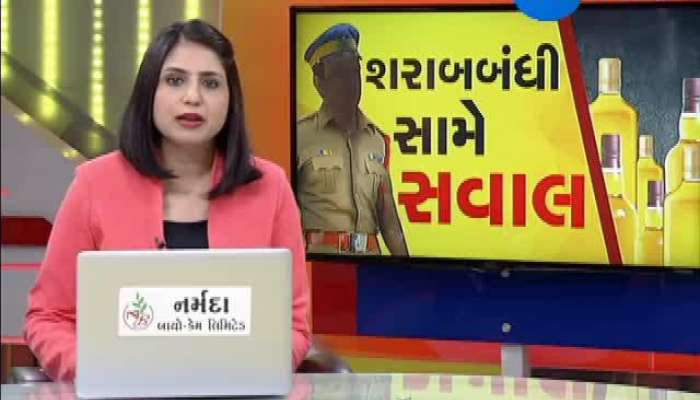 New Year Beware! Police is keeping its keen eye on liquor parties - Zee 24 Kalak