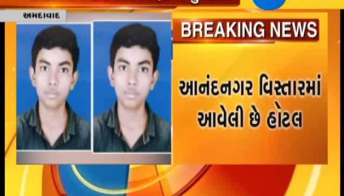 Ahmedabad : boy died in lift at platinum