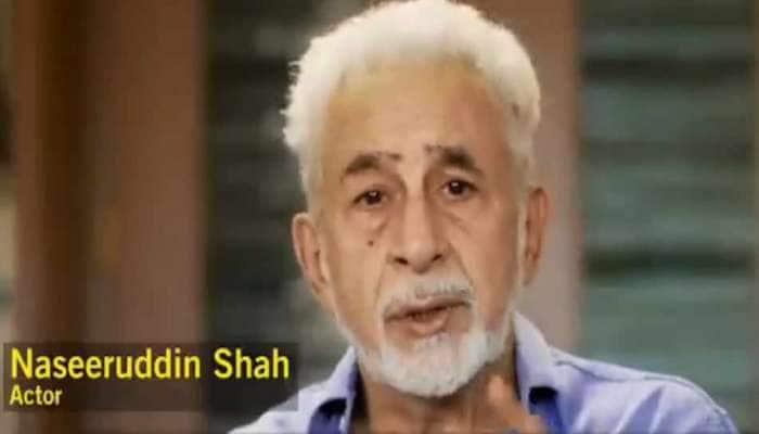 'દેશમાં ધર્મના નામે ઊભી કરાઈ રહી છે નફરતની દિવાલ': નસીરુદ્દીન શાહનો બીજો વીડિયો