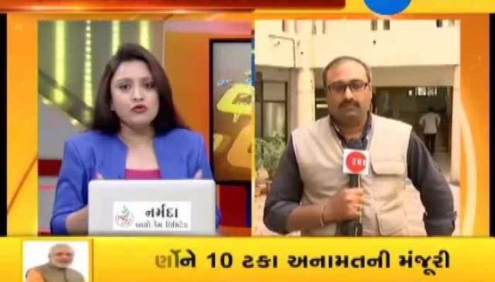 Alpesh Kathiriya Calls 10 Percent Reservation Announcement A Lollipop