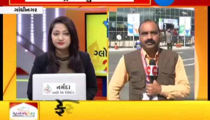 vibrant gujarat summit 2019: 100 countries more than 3000 delegates participate in global trade show