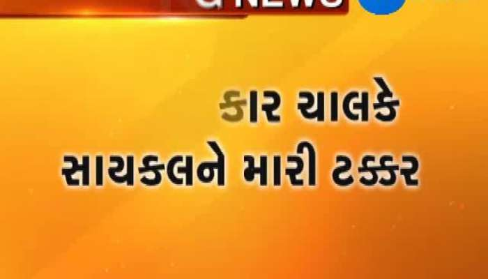Dwarka  Accident between Car & Bycycle On Jamnagar Highway, Cyclist died