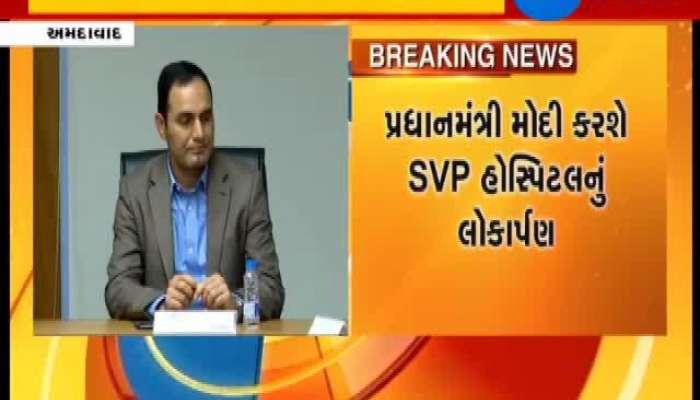 Know the details of Sardar Vallabbhai Pates Super Speciality hospital