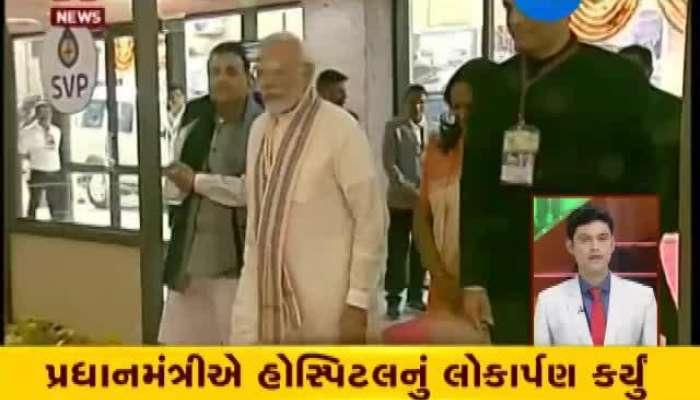 Gujarat Express News