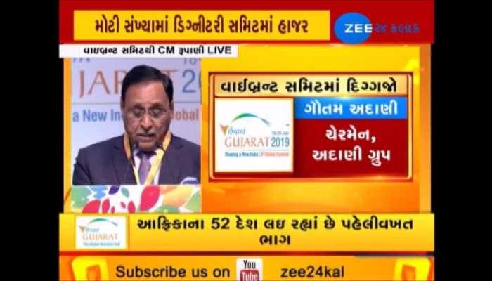 vibrant gujarat summit 2019 : cm vijay rupani address to delegates