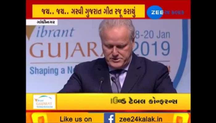 jay jay garvi gujarat song on inauguration of Vibrant Gujarat summit 2019
