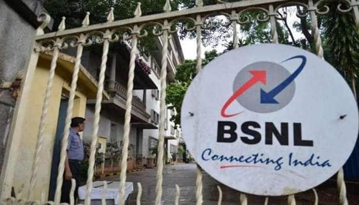 BSNL ની 'ડેટા સુનામી', માત્ર 98 રૂપિયામાં લોન્ચ કર્યો શાનદાર પ્લાન
