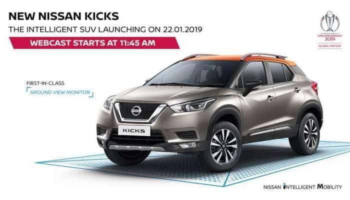 Nissan કંપનીની કોમ્પેક્ટ SUV Kicks આજે થશે લોન્ચ, Creta અને Duster સાથે થશે ટક્કર
