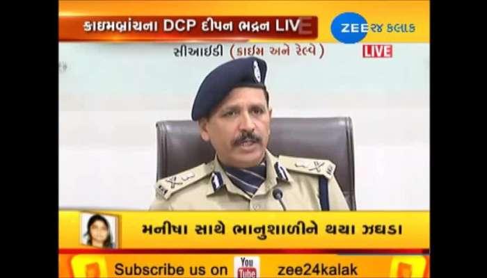 Jayanti Bhanushali murder case : CID ADGP Ajay Tomar Press Conference