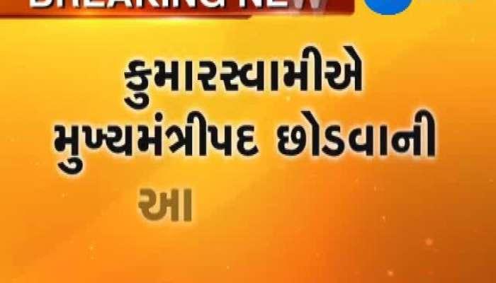 Karnataka CM Kumaraswamy warns Congress, says; ready to step down