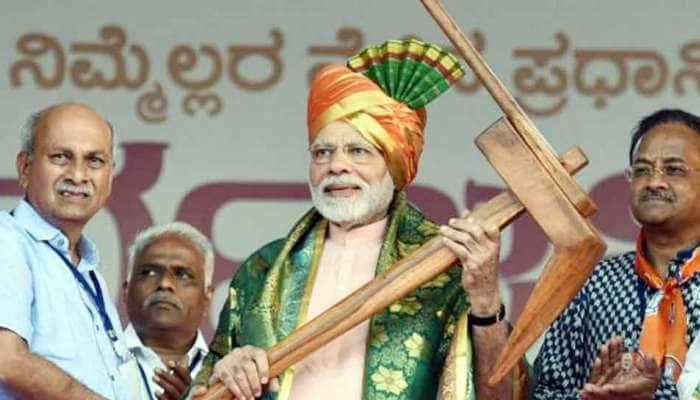ગુજરાતના ખેડૂતોને મોદી સરકારની મોટી ભેટ, 4 રાજ્યોનું રાહત પેકેજ મંજૂર કર્યું